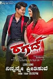 Rugged (2019) HDRip Kannada Movie Watch Online Free