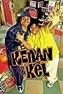 Kel Mitchell and Kenan Thompson in Kenan & Kel (1996)