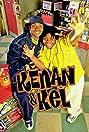 Kenan & Kel (1996) Poster