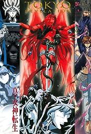 Tokyo Revelation Poster