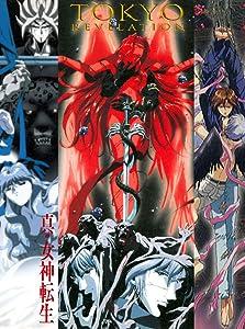 High speed downloads movies Tokyo Revelation [h.264]