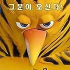Les As de la Jungle - Operation banquise (2011)