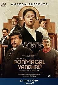 Bhagyaraj, Jyotika, Prathap Pothen, Parthiban, B. Thyagarajan, and Pandiarajan in Ponmagal Vandhal (2020)