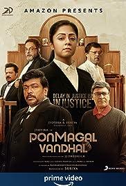 Ponmagal Vandhal Poster