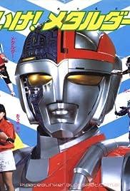 Tobidase! Jakku Dengeki ôendan Poster
