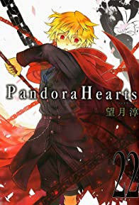 Primary photo for Pandora Hearts