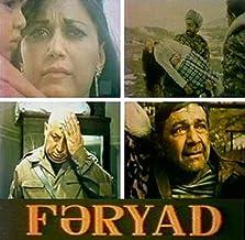Färyäd (1993)