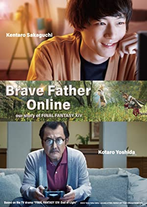 Brave Father Online: Our Story of Final Fantasy XIV คุณพ่อนักรบแห่งแสง