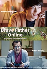 Brave Father Online: Our Story of Final Fantasy XIV Poster