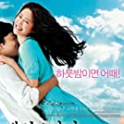 Seung-woo Kim and Hyun-Jung Go in Haebyeonui yeoin (2006)