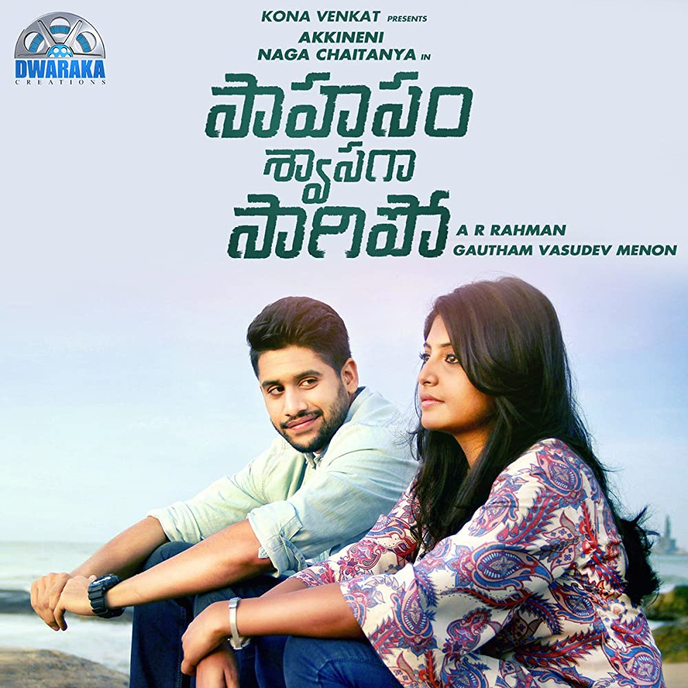 Sahasam Swasaga Sagipo 2016 Hindi Dual Audio 480p UNCUT HDRip 450MB x264 ESubs