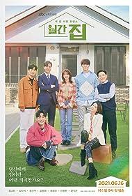 Ahn Chang-hwan, Geon-joo Jung, Ji-On Yoon, Jeong-an Chae, Ji-seok Kim, Kim Won-Hae, and Jung So-Min in Wolgan Jib (2021)