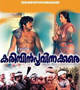 Karimpin Poovinakkare full movie in hindi free download mp4