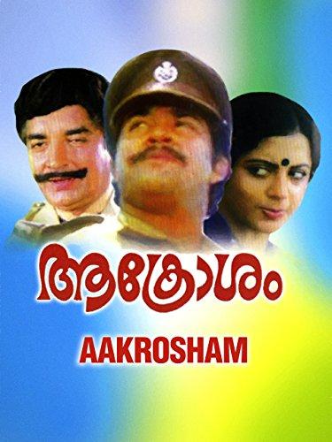 Aakrosam ((1982))