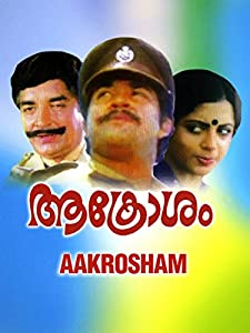 Aakrosam song free download
