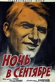 Noch v sentyabre Poster