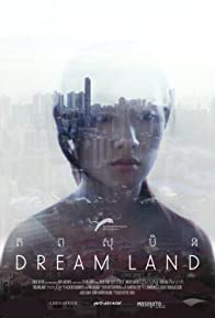 Primary photo for Dream Land