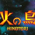 Hi no tori (2004)