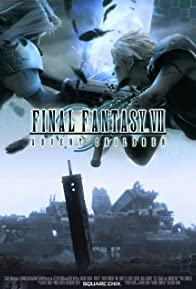 Primary photo for Final Fantasy VII: Advent Children
