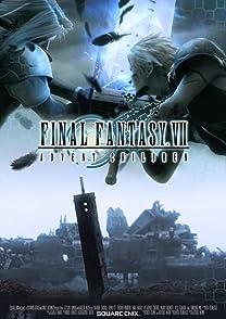 Fantasy VII: Advent Childrenไฟนอล แฟนตาซี 7: สงครามเทพจุติ