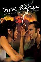 Cheap Smokes (2000) Poster
