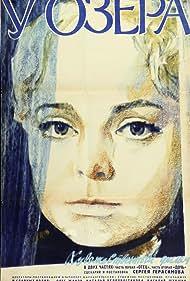 Natalya Belokhvostikova in U ozera (1970)