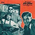 Joachim Fuchsberger, Brigitte Grothum, and Jan Hendriks in Das Gasthaus an der Themse (1962)