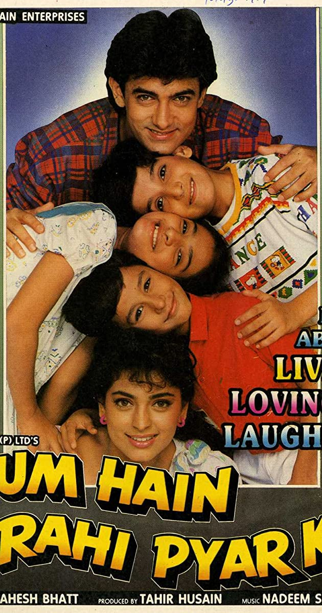We Are Travelers On The Path Of Love 1993 Imdb