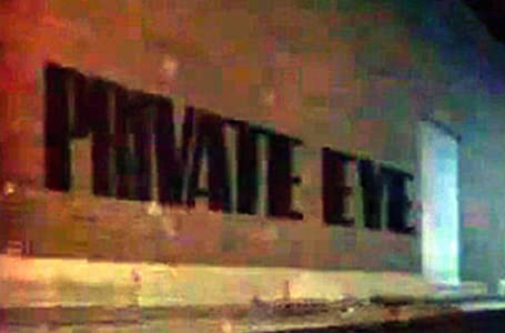 English movie dvd free download Private Eye by Mark Tinker [movie]