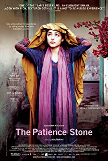 The Patience Stone (2012)