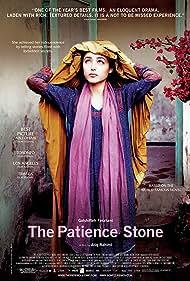 Golshifteh Farahani in Syngué sabour, pierre de patience (2012)