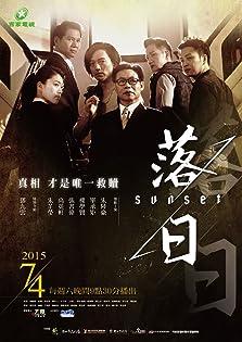 Sunset (2015– )