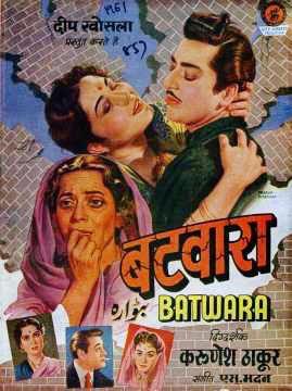 Batwara movie, song and  lyrics