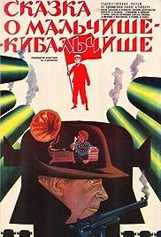 Skazka o Malchishe-Kibalchishe Poster