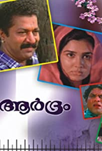 Comedy movies 2018 downloads Aardram [720p] [1280x960] (1992