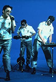 Devo: The Day My Baby Gave Me a Surprise Poster