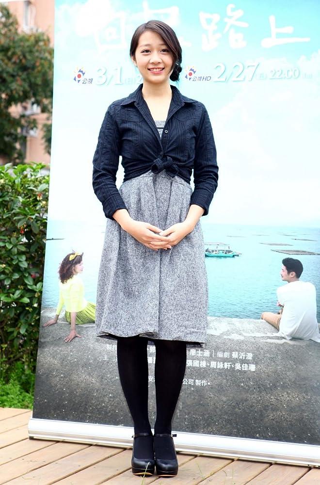 Joanne Yang at an event for Hui jia lu shang (2015)