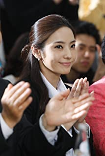 Chae-young Han Picture