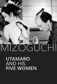 Utamaro o meguru gonin no onna Poster