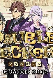 Double Decker! Doug & Kirill Poster