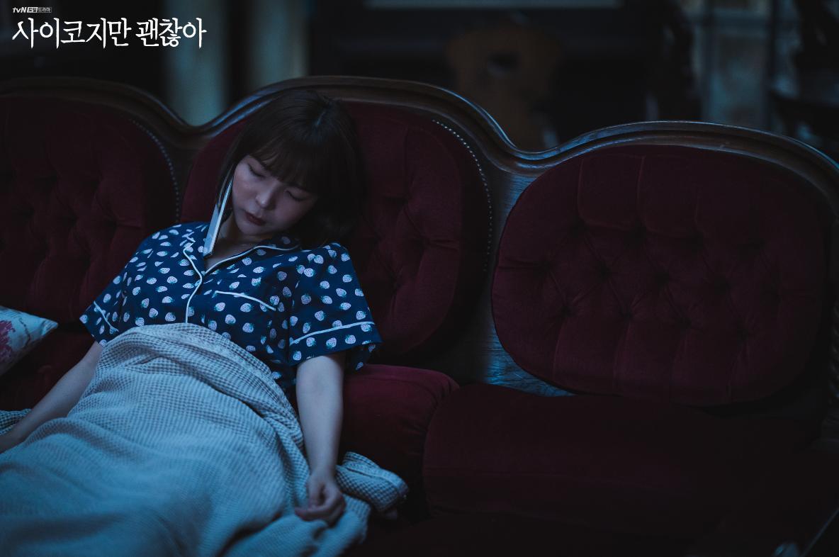 Park Jin-Joo in Saikojiman Gwaenchanha (2020)
