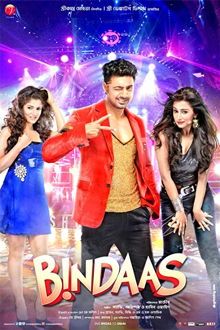 Bindaas(2014) Bengali Full Movie 720P 1.2GB HDRip Download