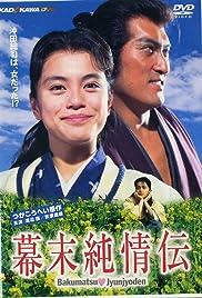 Bakumatsu jyunjyoden Poster
