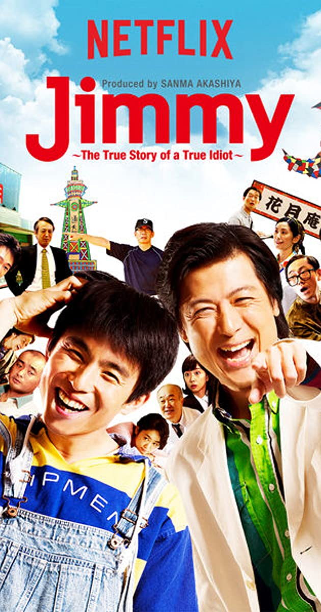download scarica gratuito Jimmy: Ahomitaina honma no hanashi o streaming Stagione 1 episodio completa in HD 720p 1080p con torrent