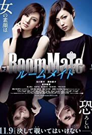 Watch Movie RoomMate (2013)