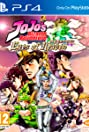 JoJo's Bizarre Adventure: Eyes of Heaven (2015) Poster