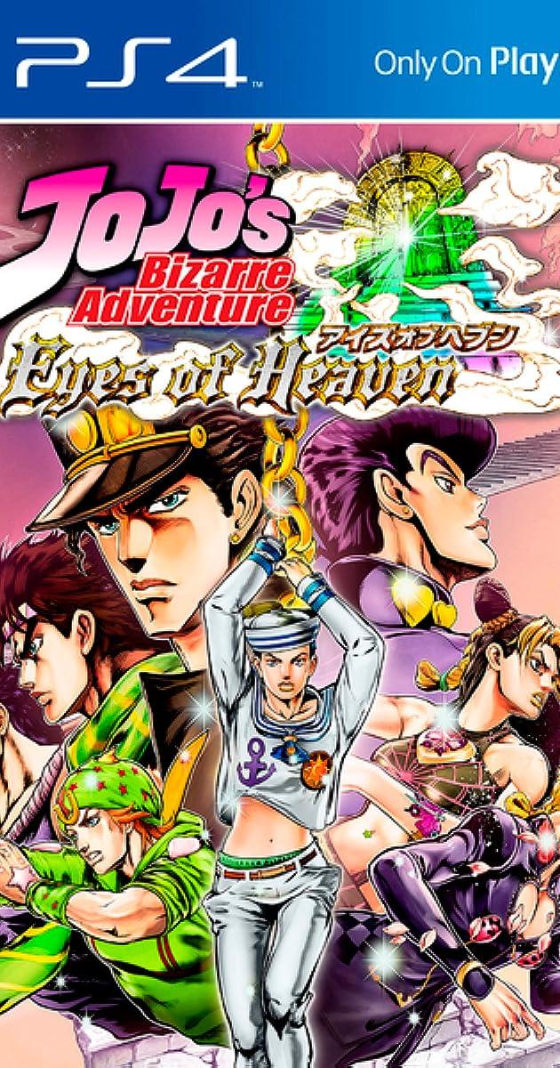 JoJo's Bizarre Adventure: Eyes of Heaven (Video Game 2015