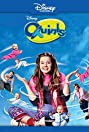 Quints (2000) Poster
