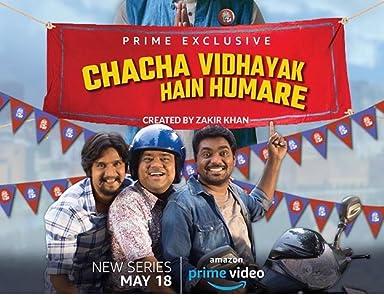 Chacha Vidhayak Hain Hamare