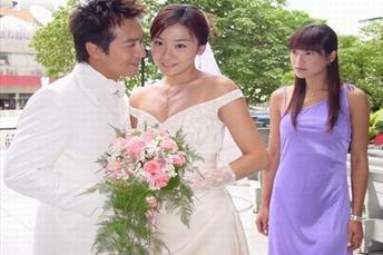 Ho-Man Chan, Celest Chong, and Tsu-Ping Chiang in Sheng Kong Gao Fei (2004)